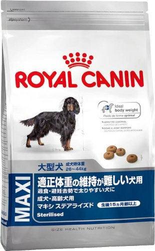 Royal Canin Hundefutter Maxi Sterilised,12 kg, 1er Pack (1 x 12 kg)